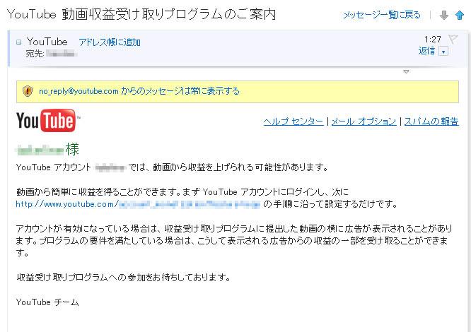 お誘いメール.jpg