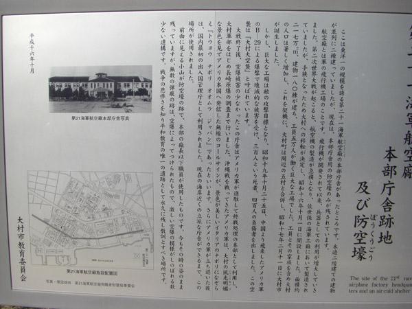 防空壕07.jpg