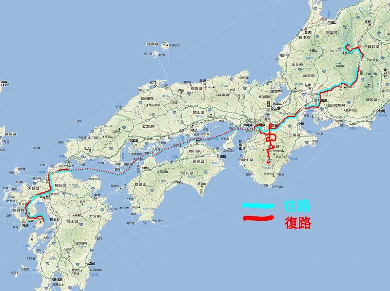 2013地図.jpg